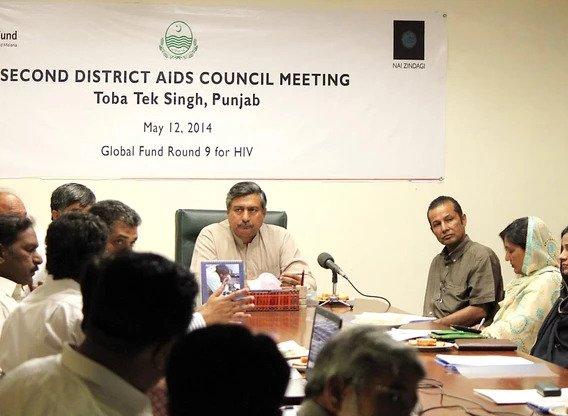 District AIDS council meeting, DAC, meeting, nai zindagi